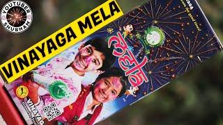 MELA from Sony Vinayaga Fireworks - Crackling Multi Shell Sky Shot - Diwali