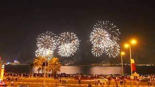 Qatar National Day Fireworks Display 2018 Live