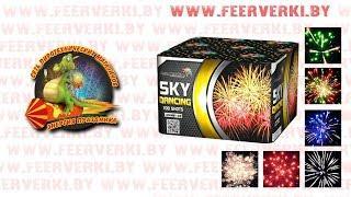 """GWM6103 Sky Dancing от сети пиротехнических магазинов """"Энергия Праздника"""""""