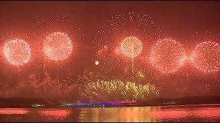 South China Cities Hold Fireworks Display in Celebration of 70th Anniversary of PRC Founding