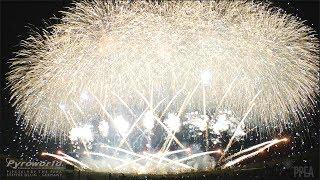 Philippine Int. Pyromusical Competition 2019: Steffes-Ollig - Germany - PIPC - Fireworks - Feuerwerk
