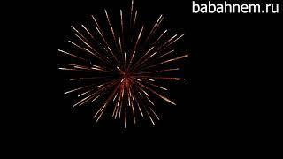 "Фестивальные шары VS-0047 Царь-пушка / ARTILLERY SHELLS (2,5"" х 6)"