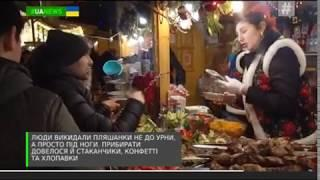 В Киеве в новогоднюю ночь коммунальщики собрали более 100 тонн мусора [02.01.2019]