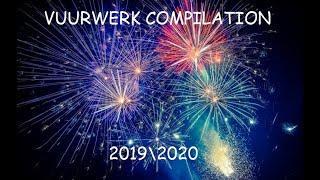 ВЗРЫВАЕМ ПИРОТЕХНИКУ НА НОВЫЙ ГОД 2020 . VUURWERK COMPILATION 20192020