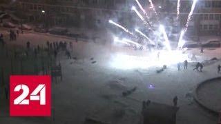 Новогоднее настроение испортили фейерверки - Россия 24