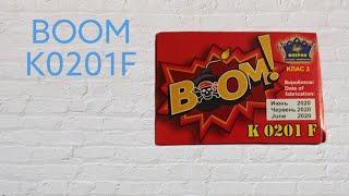 Тест #петарда #Boom! (#Корсар 1) #Петарды #обзор #взрыв