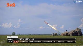 """На Одещині випробували новітні протикорабельні ракети """"Нептун"""""""