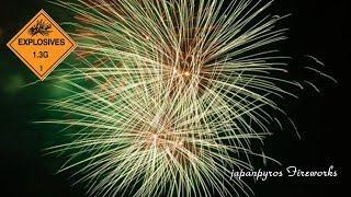 Happiness fireworks 【Special  Fireworks Display】花火 | fireworks || Vuurwerk || Feuerwerk || фейерверк