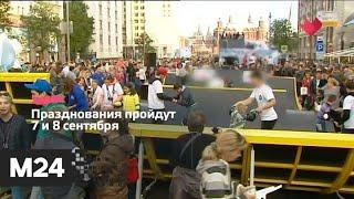 """""""Это наш город"""": салюты ко Дню города запланированы в 16 парках - Москва 24"""