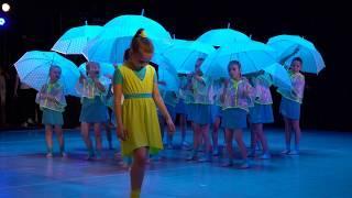 """«Урок»  Театр танца """"Шаги"""""""