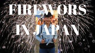 FIREWORKS IN JAPAN | HANABI