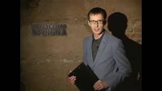 HELLYEAHPLAY НА РОССИЯ 1
