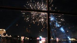Incredible Fireworks View While Dining at Epcot! (We loved this so much!)