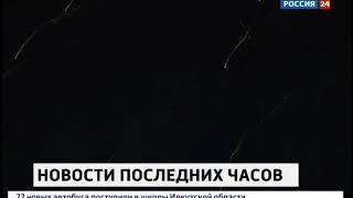 Светомузыкальный салют за 2 млн рублей увидят иркутяне в День Победы