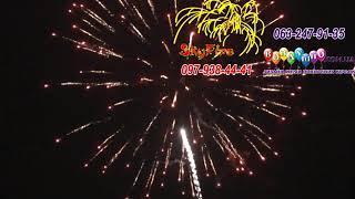 VF 00024 - 12.04.2014 ресторан TerraNova 3 минуты (400$)