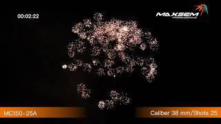 МС150-25А Танец красоты DANCE ON CALSS Батарея салютов с высотными залпами, 25 зарядов, 1,5 дюйма