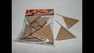 как сделать петарду-треугольник(подробная инструкция)
