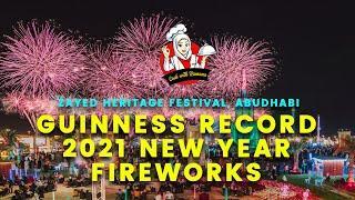 2021 New Year Fireworks Guinness World Record Abu Dhabi Al Wathba Zayed Heritage Festival