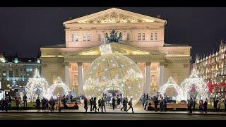 New Year In Moscow 2020 #4 | Новогодняя Москва 2020 #4