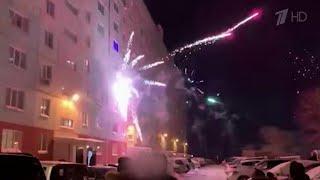 Печальные итоги праздничных дней - фейерверки стали причиной пожаров, травм и даже летальных исходов