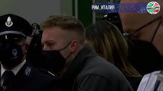Два американских туриста были признаны виновными в убийстве полицейского в Риме