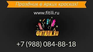 Ракета контурная www.fitili.ru