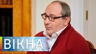 Похороны Геннадия Кернеса: мэра с размахом провели в последний путь. Харьков в трауре | Вікна-новини