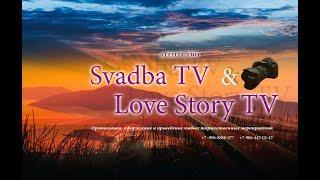 Прямая трансляция пользователя Love Story TV