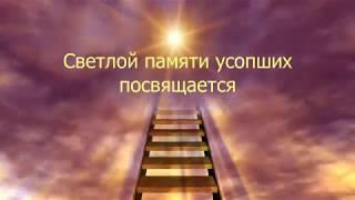 Душа восходит в Небеса. Православный авторский канал Татианы Лазаренко