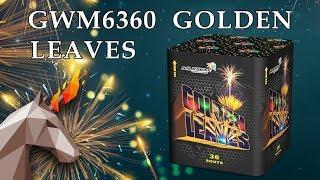 "GWM6360 GOLDEN LEAVES (1,2"" х 36) пиротехника оптом ""ОГОНЁК"""