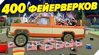 400 ФЕЕРВЕРКОВ РАЗНЕСЛИ МОЮ ТАЧКУ! - Fireworks Mania - An Explosive Simulator