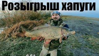 Кастинговая сеть против хапуги -хлопушки , что в итоге лучше ловит рыбу???! РОЗЫГРЫШ ХАПУГИ! Рыбалка