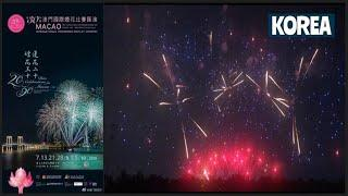 30th MACAO INTERNATIONAL FIREWORKS DISPLAY CONTEST: KOREA (Full Performance) | September 13, 2019