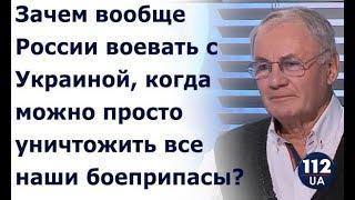 Владимир Яворивский, экс-народный депутат, на 112, 10.10.2018