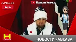 В Чечне на новогоднюю елку, концерт и салют потратят 20 млн рублей