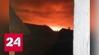 В Черниговской области сгорели дома из-за детонации снарядов на армейских складах - Россия 24