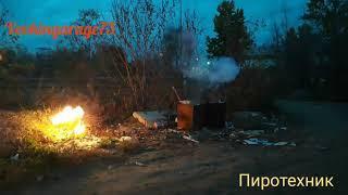 Разорвало очко в гаражах ))