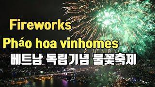 불꽃놀이 Fireworks Pháo hoa vinhomesㅣ베트남라이프TV