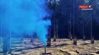 МДП 5 Цветной дым Красный 60 сек Мегапир 2
