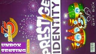 Standard Fireworks 75th year Celebration Gift Box Unbox Testing( 49 Items ) | Sivakasi Diwali2020