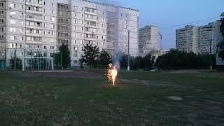 """Фейерверк СУ20-08 """"Веселка"""""""