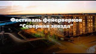 """""""Большой Праздник"""" выступит в Северодвинске"""