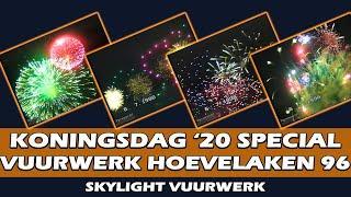 Pyroworld's Koningsdag 2020 Special! Hoevelaken 1996 - Skylight Vuurwerk - Fireworks - Feuerwerk