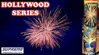 HOLLYWOOD SERIES from Supreme Fireworks - Medium Skyshot Shell