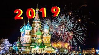 New Year's Salute in Moscow 2019! Новогодний салют в Москве 2019! 2019年莫斯科新年致敬