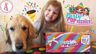 Куклы хлопушки Party Pop Teenies dolls распаковка сюрпризов видео для детей от Алисы