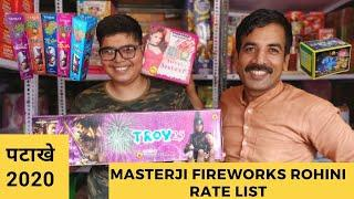 New Crackers Price 2020 | Masterji Fireworks Rohini | Diwali Stash 2020 | Diwali Crackers | Diwali