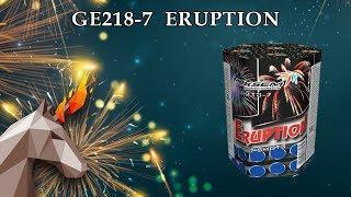 "GE218-7 ERUPTION/Извержение (0.8"" х 7) пиротехника оптом ""ОГОНЕК"""