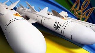 Почему ракета ''Нептун'' бесит Россию