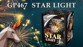 "GP467 STAR LIGHT (0,8"" х 25) пиротехника оптом ""ОГОНЁК"""